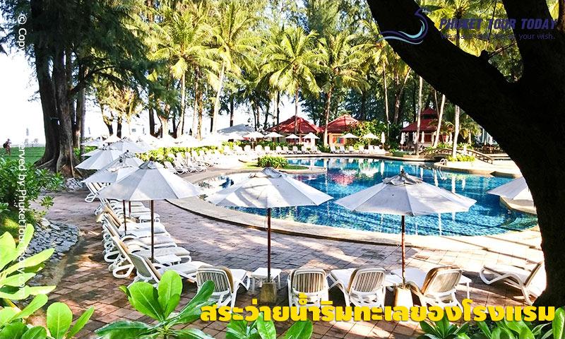 สระว่ายน้ำริมทะเลของโรงแรม