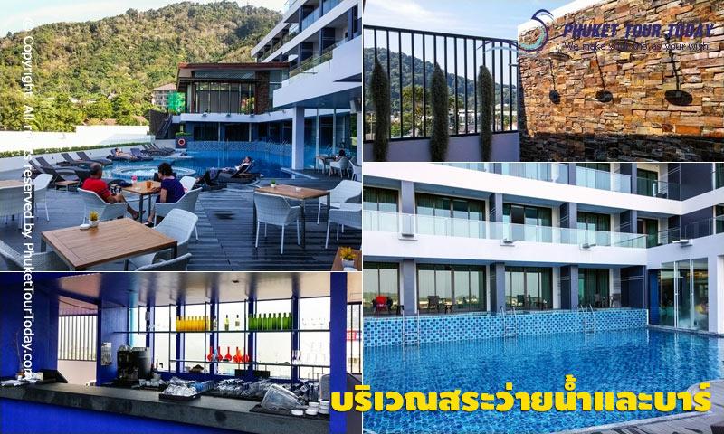สระว่ายน้ำและบาร์ โรงแรมอีสติน ยามา ภูเก็ต