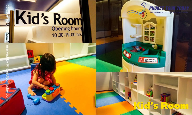 Kid's Room โรงแรมอีสติน ยามา ภูเก็ต