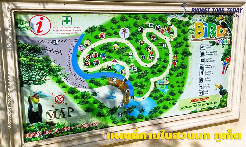 แผนที่ สวนนก ภูเก็ต