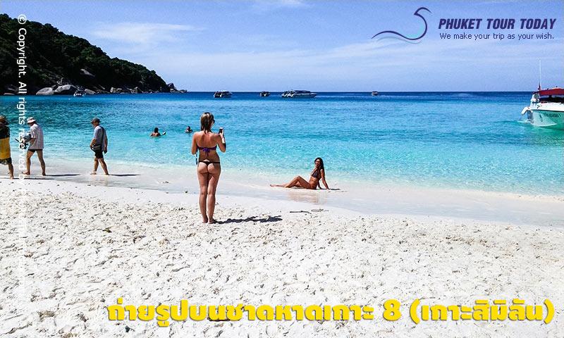 ชายหาด เกาะสิมิลัน