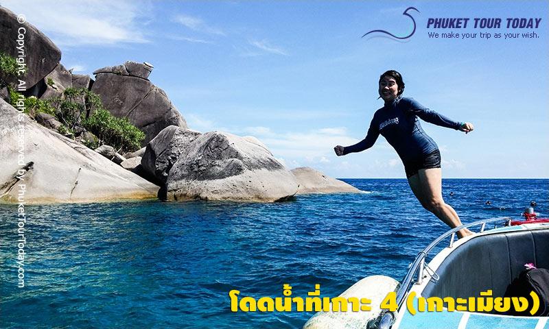 ดำน้ำ เกาะสี่ สิมิลัน